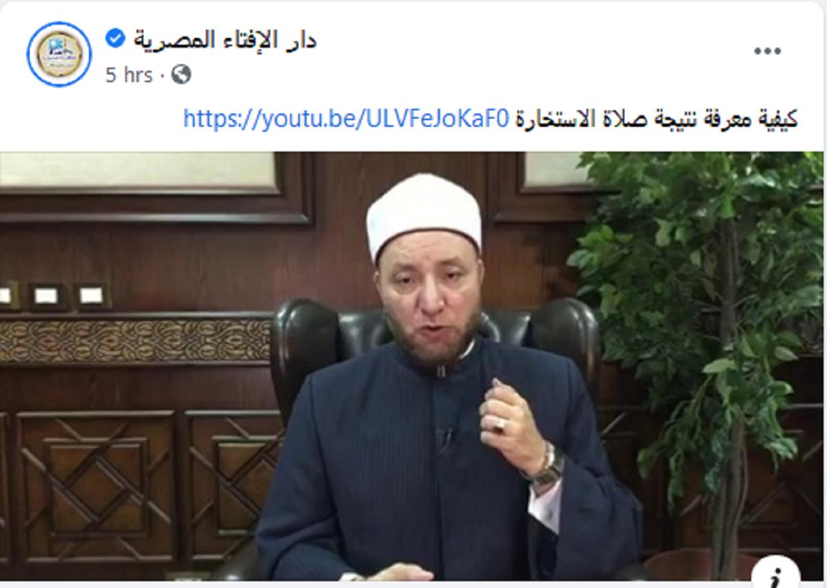 الإفتاء تشرح كيفية صلاة التسابيح.. احرص على صلاتها ولو مره في العشر الأواخر من رمضان