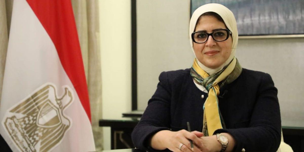 """بالفيديو  وزيرة الصحة توجه رسالة عاجلة للأطباء """"اللي في إجازة يقطعها ويرجع"""""""