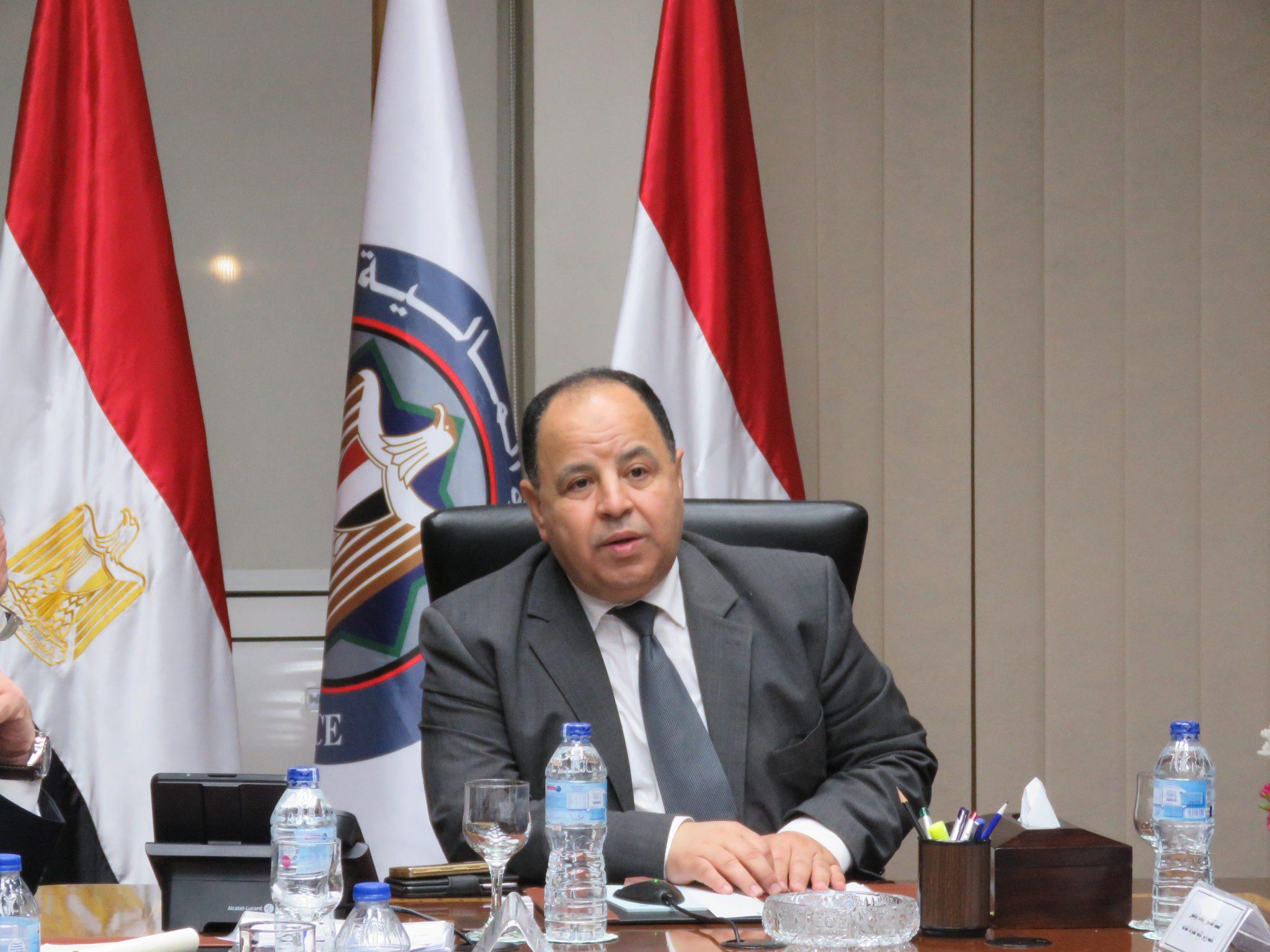 """وزارة المالية: تقرر تقديم موعد صرف مرتبات مايو بمناسبة عيد الفطر.. تعرف على مواعيد صرف الجهات والهيئات """"صور"""""""