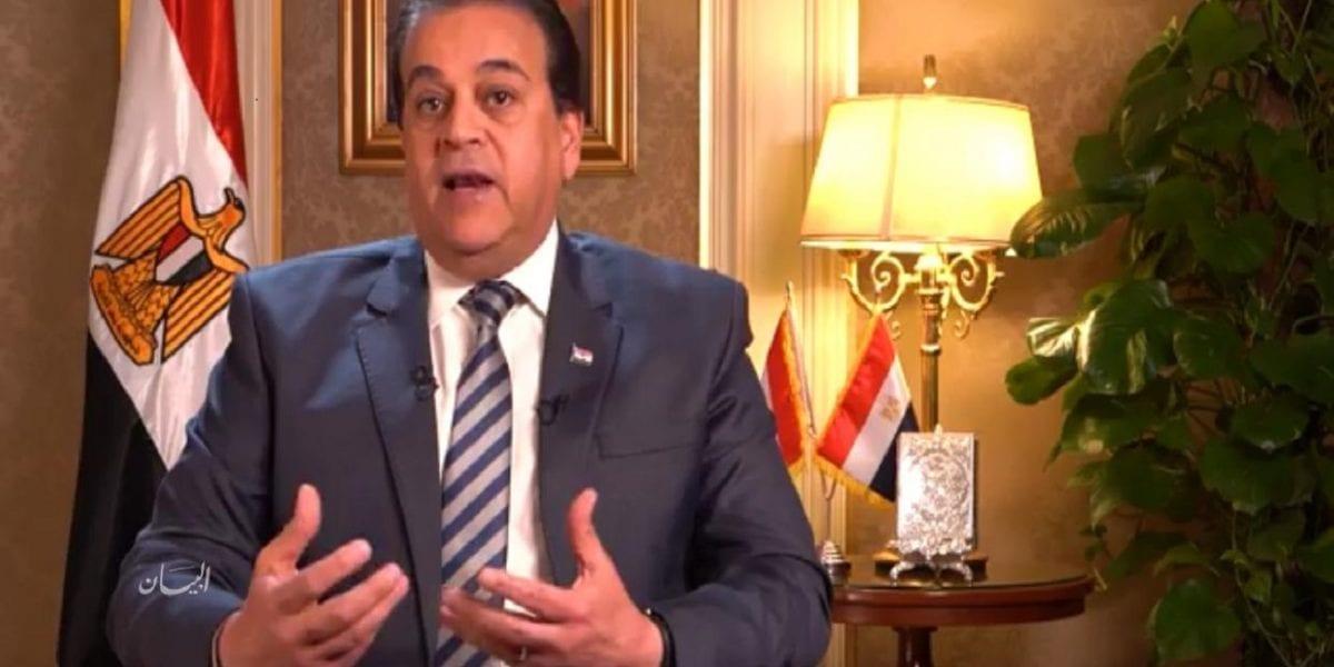 وزير التعليم العالي يُجيب.. متى ينتهي فيروس كورونا ونصل للحالة صفر في مصر؟ فيديو
