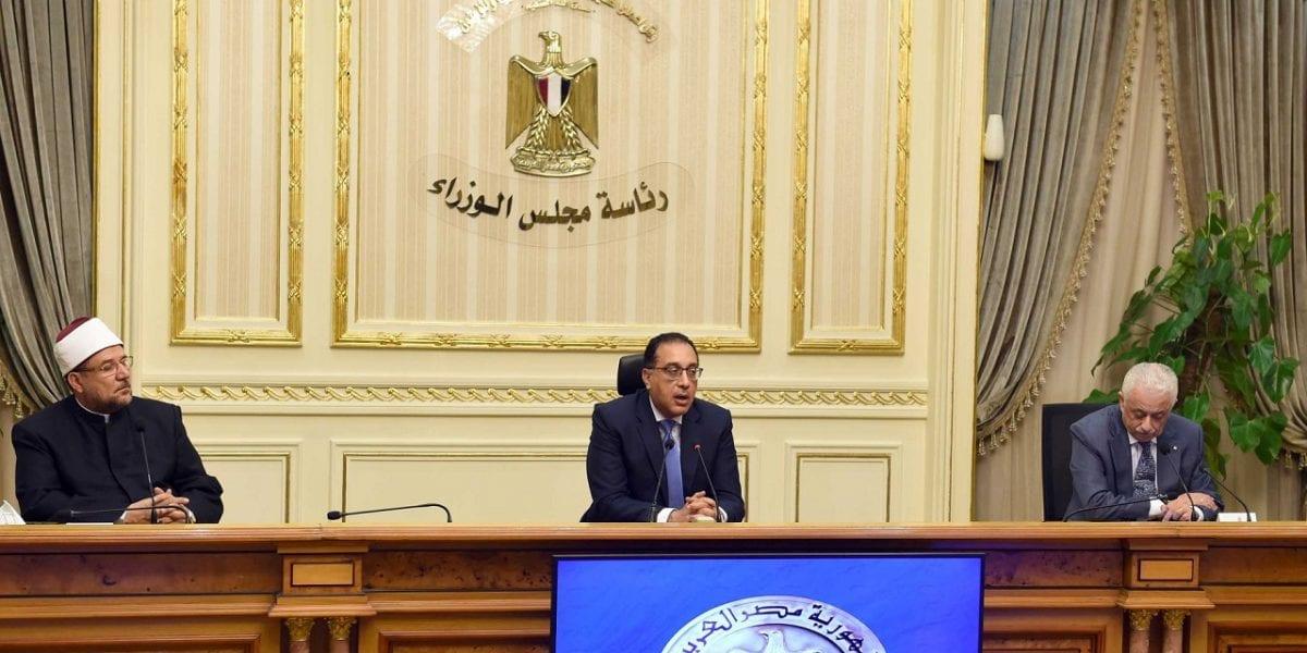 رسمياً| مجلس الوزراء ينفي تحليل فيروس كورونا في المنازل ويكشف التفاصيل.. صور