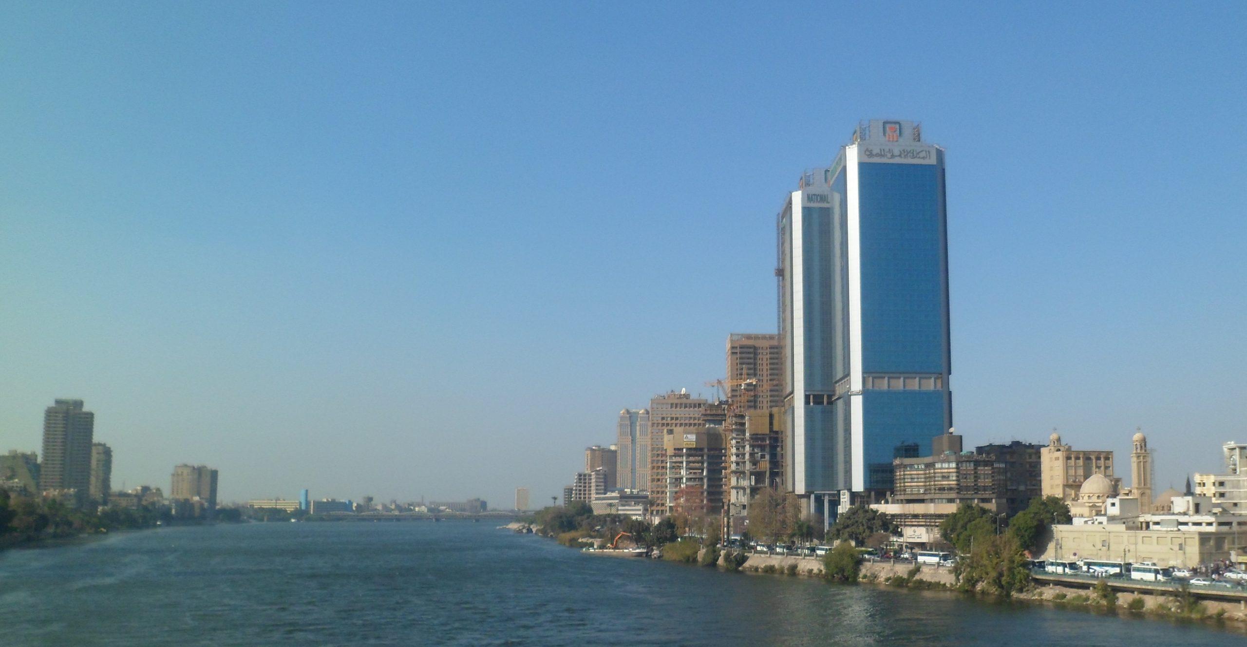 البنك الأهلي المصري يعلن عن وظائف شاغرة لخريجي تجارة وحقوق وهندسة وعلوم حاسب