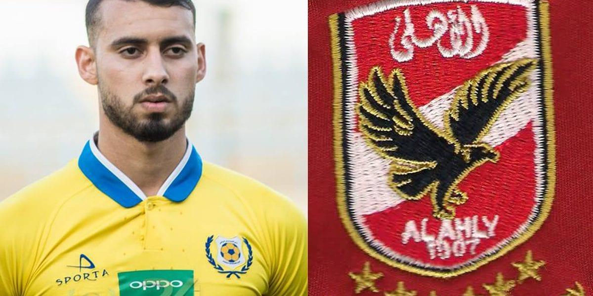أمير توفيق ينفي تعاقد النادي الأهلي مع باهر المحمدي والإسماعيلي يُصدر بياناً رسمياً