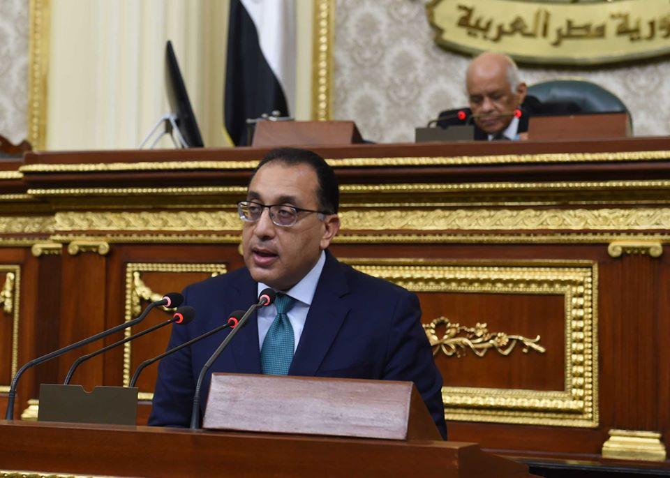 بالكمامة.. مدبولي يلقي بيان هام أمام البرلمان بخصوص إعلان حالة الطوارئ.. تعرف على التفاصيل 2