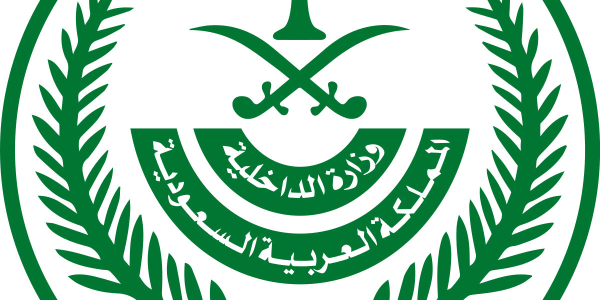 رقم التبليغ عن التجمعات وقت الحجر في المملكة العربية السعودية