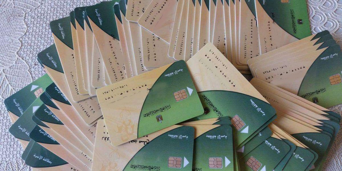 وزارة التموين: 50 ألف بطاقة تموينية جديدة للأسر الأكثر احتياجاً ضمن برنامج «تكافل وكرامة»