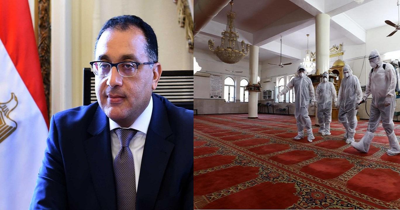 عاجل| الحكومة تعلن رسمياً إعادة فتح المساجد والكنائس للصلاة وإلغاء حظر التجوال و7 قرارات جديدة