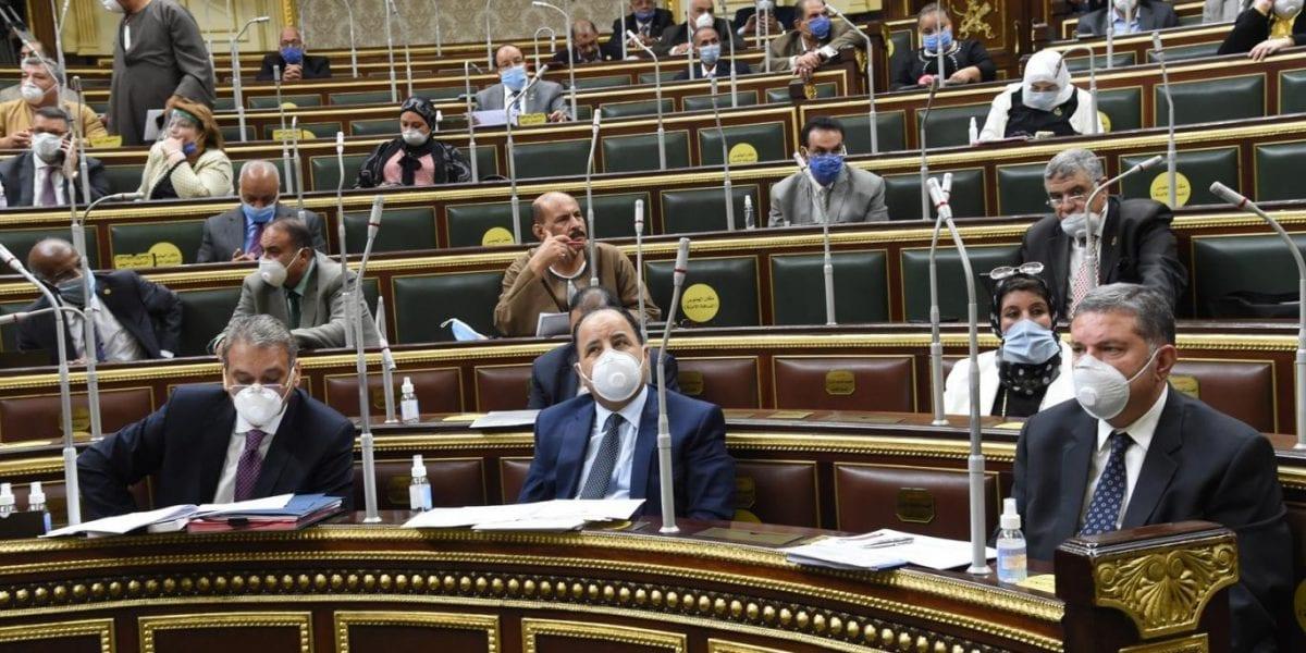 مجلس النواب: غرامات وعقوبات مُشددة على عدم الملتزمين بالإجراءات الإحترازية لكورونا