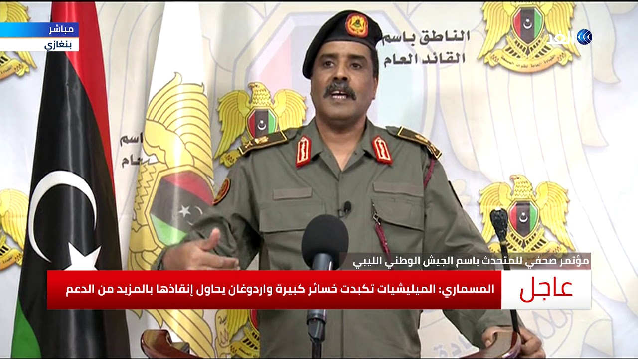 الجيش الليبي يعتذر لمصر قيادةً وشعباً على ما حدث وبكري جريمة لن تمر ومصر لن تسكت 1