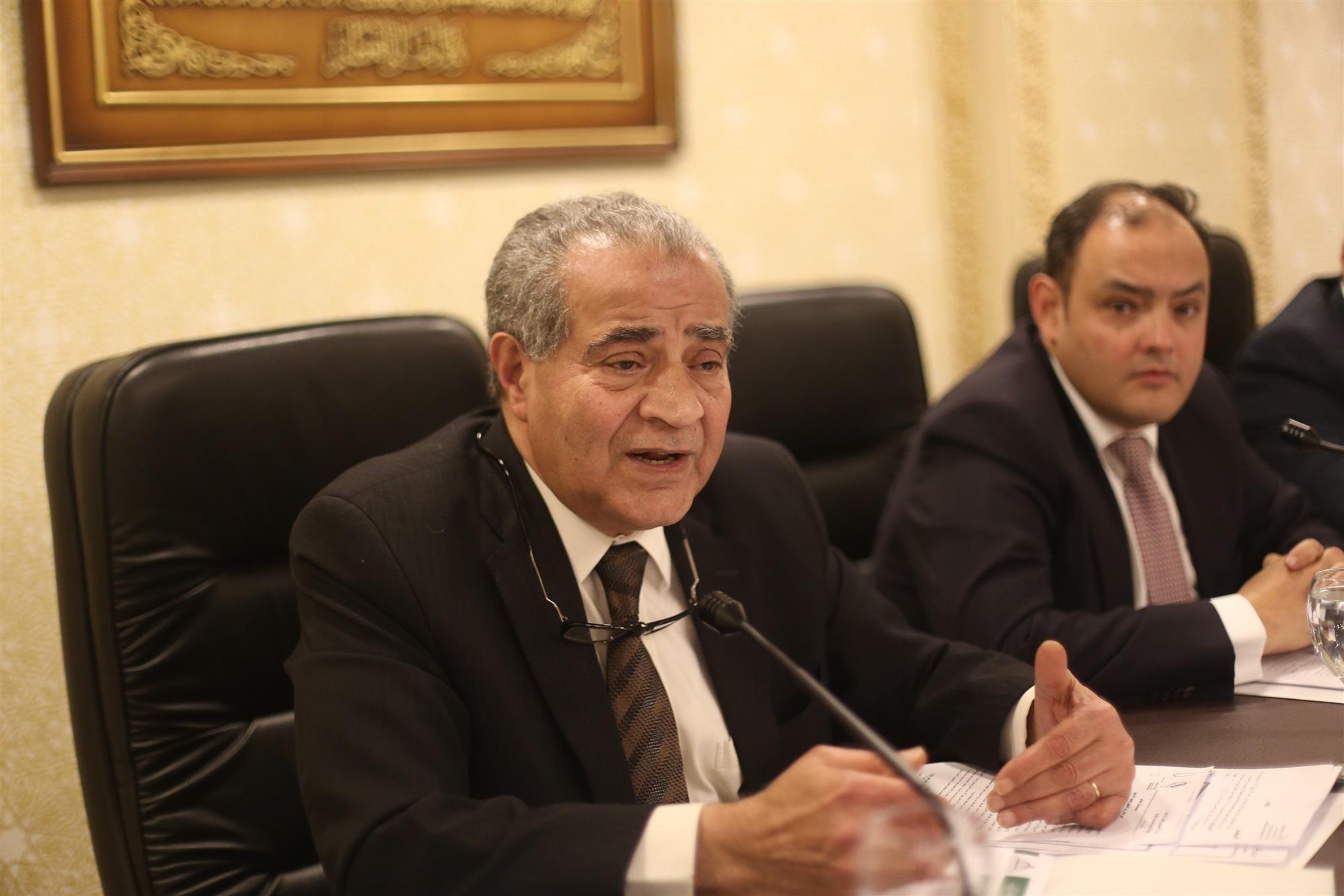"""وزارة التموين تُعلن عن النسخة الجديدة لموقع """"دعم مصر"""""""