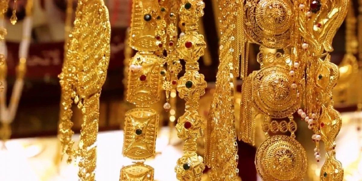 تراجع أسعار الذهب منذ قليل اليوم الخميس 11 يونيو بالسوق المصرية وجرام 21 يخسر من جديد