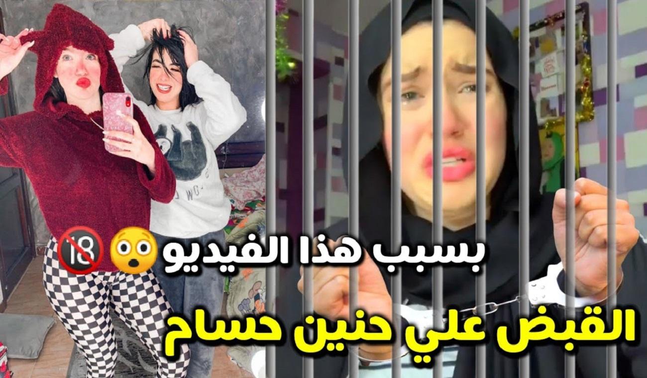 بشأن حنين حسام فتاة التيك توك.. قرار جديد من قاضي المعارضات بمحكمة العباسية