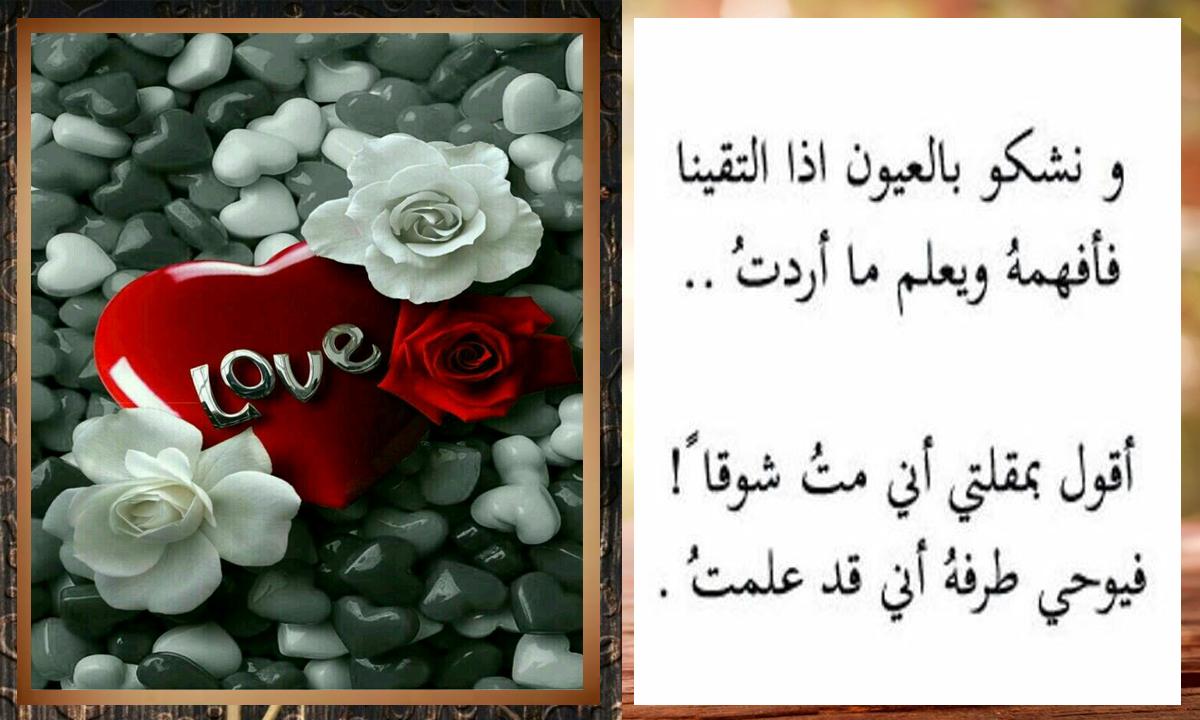 أجمل الصور الرومانسية المكتوب عليها عبارات حب وغرام
