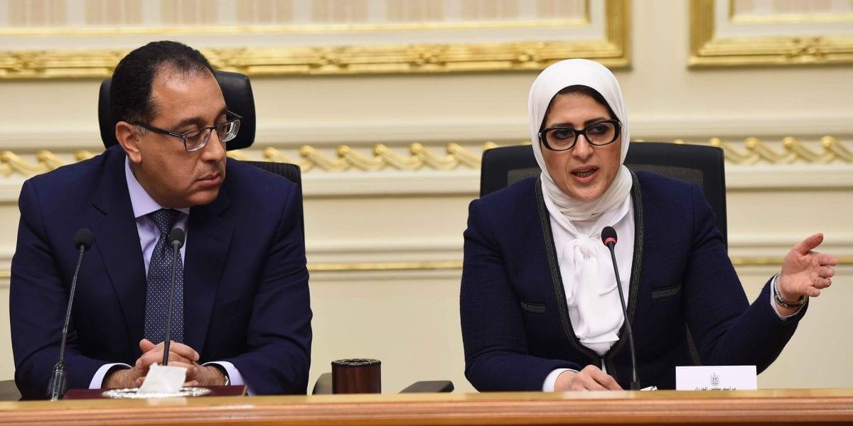 وزيرة الصحة تكشف آخر المستجدات المتعلقة بفيروس كورونا في إجتماع مجلس الوزراء اليوم
