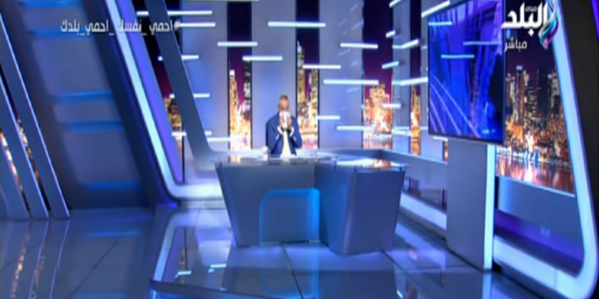 الإعلامي أحمد موسى يبكي على الهواء أمام المشاهدين ويكشف عن السبب.. فيديو