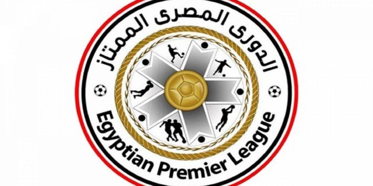 ننشر مواعيد وأماكن المباريات المؤجلة من الدوري المصري الممتاز 2020