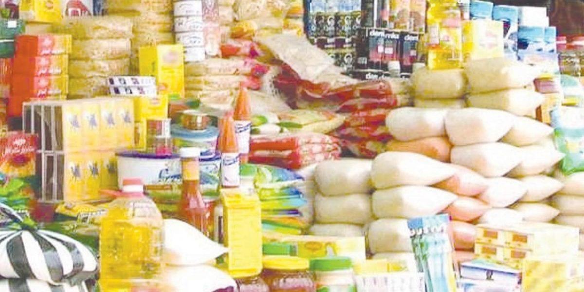 وزارة التموين تُوفر السلع الغذائية للمواطنين بالمجمعات الاستهلاكية