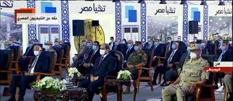 الرئيس السيسي: لو كنا ظالمين ومعتدين مكنش ربنا وفقنا ويُدلي بتصريحات هامة بشأن سد النهضة