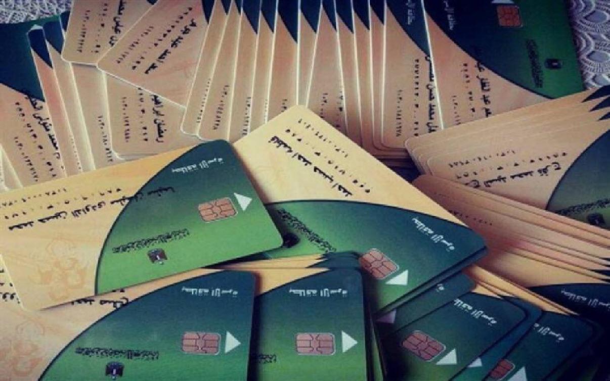 التموين: 4 خطوات لاستخراج البطاقة التموينية من خلال موقع دعم مصر