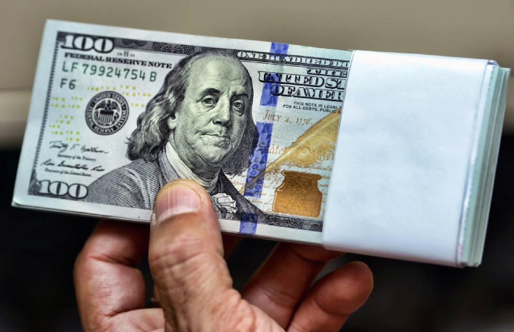 تراجع سعر الدولار اليوم الأربعاء 8 يوليو 2020 في البنوك المصرية والأجنبية
