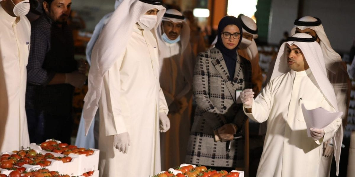 """حجز موعد جمعية الكويت رابط الحجز الالكتروني المسبق """"moci.shop"""" للجمعيات التعاونية"""