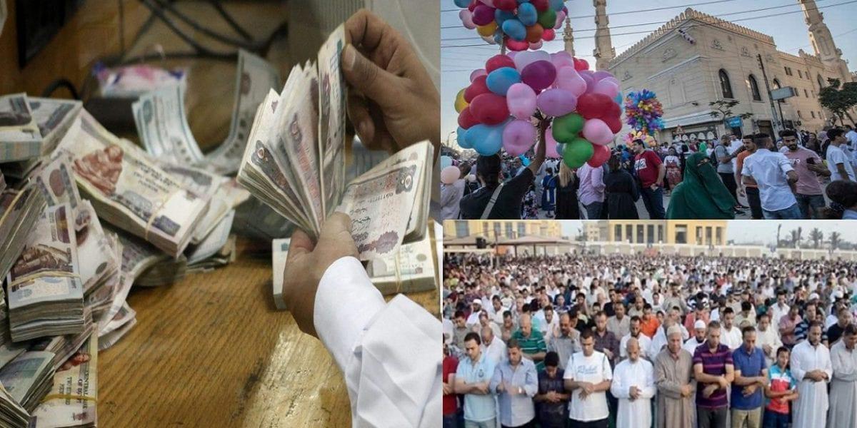 ضوابط صلاة عيد الأضحى و750 جنيه مكافأة للموظفين بهذه الجهات الحكومية والإجراءات الإحترازية خلال العيد