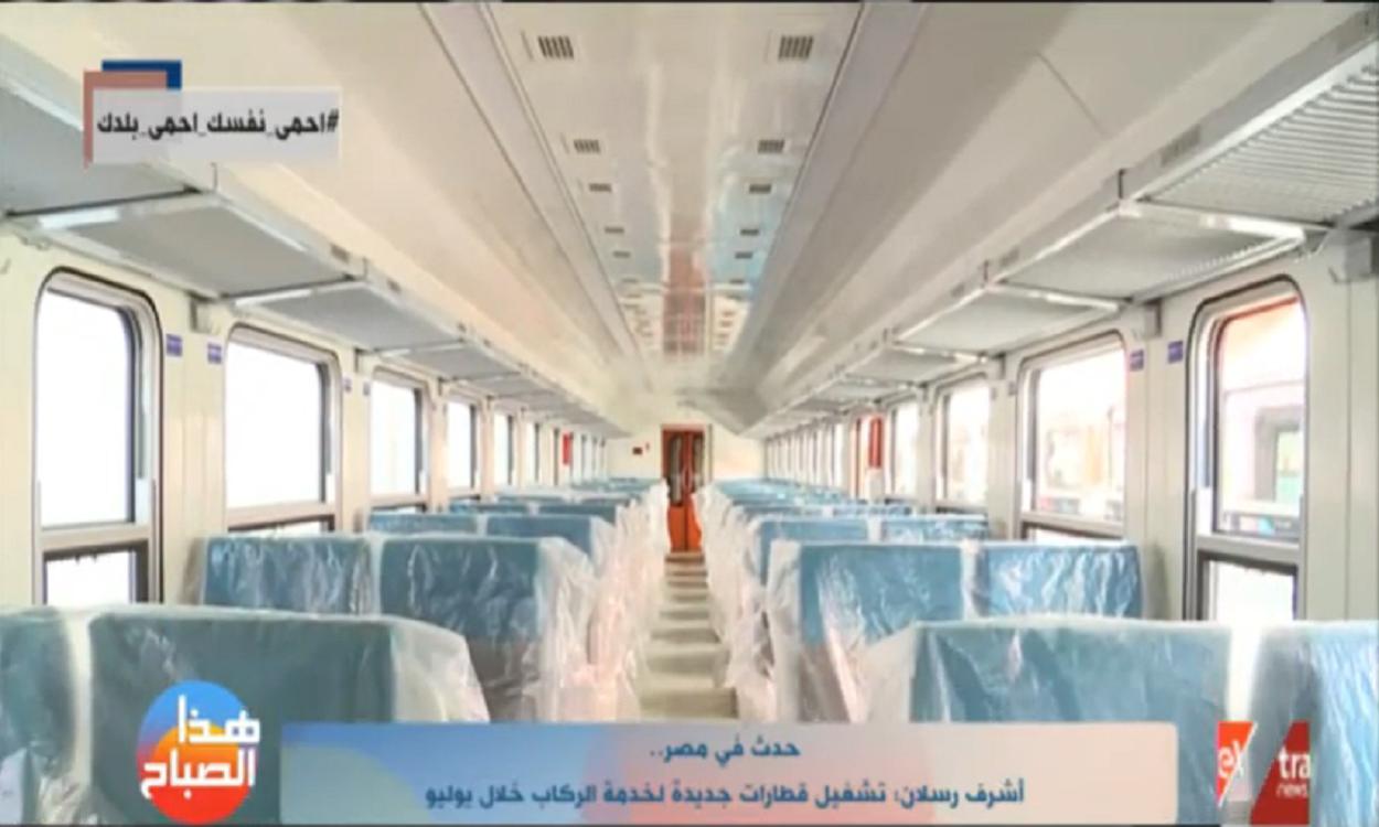 سكك حديد مصر  عربات الدرجة الثالثة مكيفة لأول مرة في مصر.. ورسلان يكشف التفاصيل