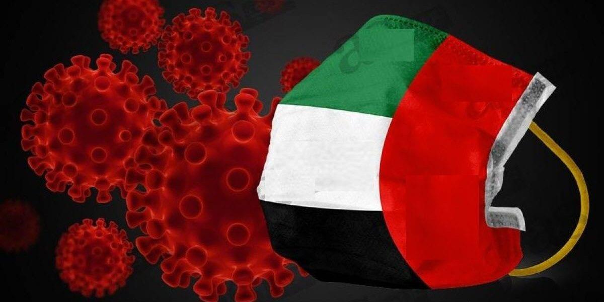مستجدات كورونا في الإمارات اليوم 8 يوليو 2020م