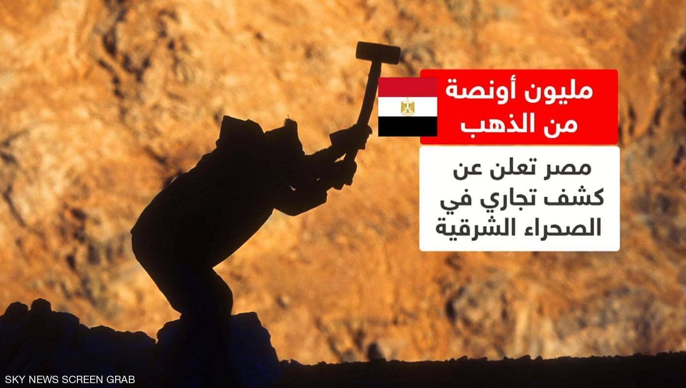 الملا | اكتشاف منجم ذهب في الصحراء الشرقية .. باحتياطي أكثر من مليون أوقية 2