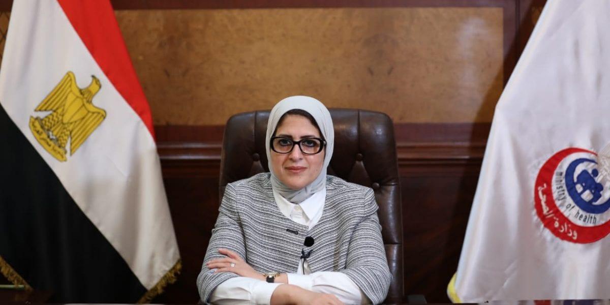 الصحة المصرية تعلن تراجع أعداد المصابين بفيروس كورونا اليوم الثلاثاء 14 يوليو وانخفاض الوفيات
