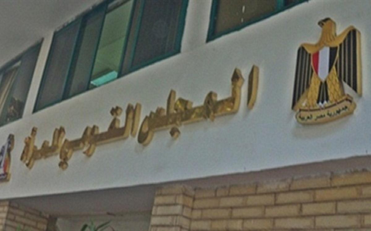 المجلس القومي للمرأة يوجه رسالة قوية للفتيات.. ومايا مرسي: «متسكتيش» فيديو