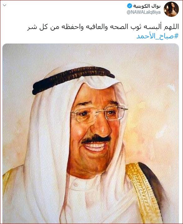 بيان من الديوان الملكي السعودي بعد دخول الملك سلمان مستشفى الملك فيصل وآخر تطورات الحالة الصحية لأمير الكويت 2