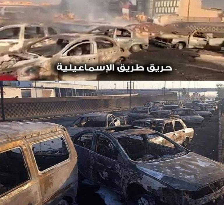 حريق طريق الإسماعيلية يلتهم السيارات.. وأعداد الإصابات والصحة ترفع حالة الطوارئ بالمستشفيات 1