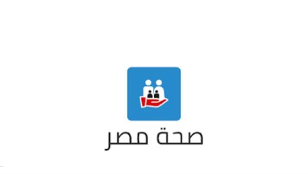 تقرير وزارة الصحة المصرية اليوم 17 أغسطس:انخفاض في أعداد المصابين الجدد والوفيات بفيروس كورونا..بشرة خير 18