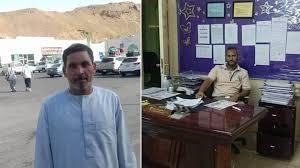 """""""بيان رسمي"""" مقتل مصريين اثنين بالرصاص على يد سعودي ووزيرة الهجرة """"حادث فردي"""" وأسماء وصور الضحايا 2"""
