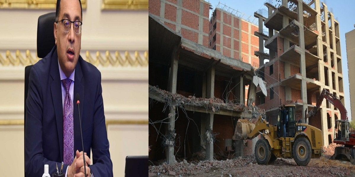 """""""في 5 خطوات"""" كيفية التصالح في مخالفات البناء قبل انتهاء المهلة المحددة وبعد تفعيل بند جدية التصالح 40 ألف للقرى و160 للمدن"""