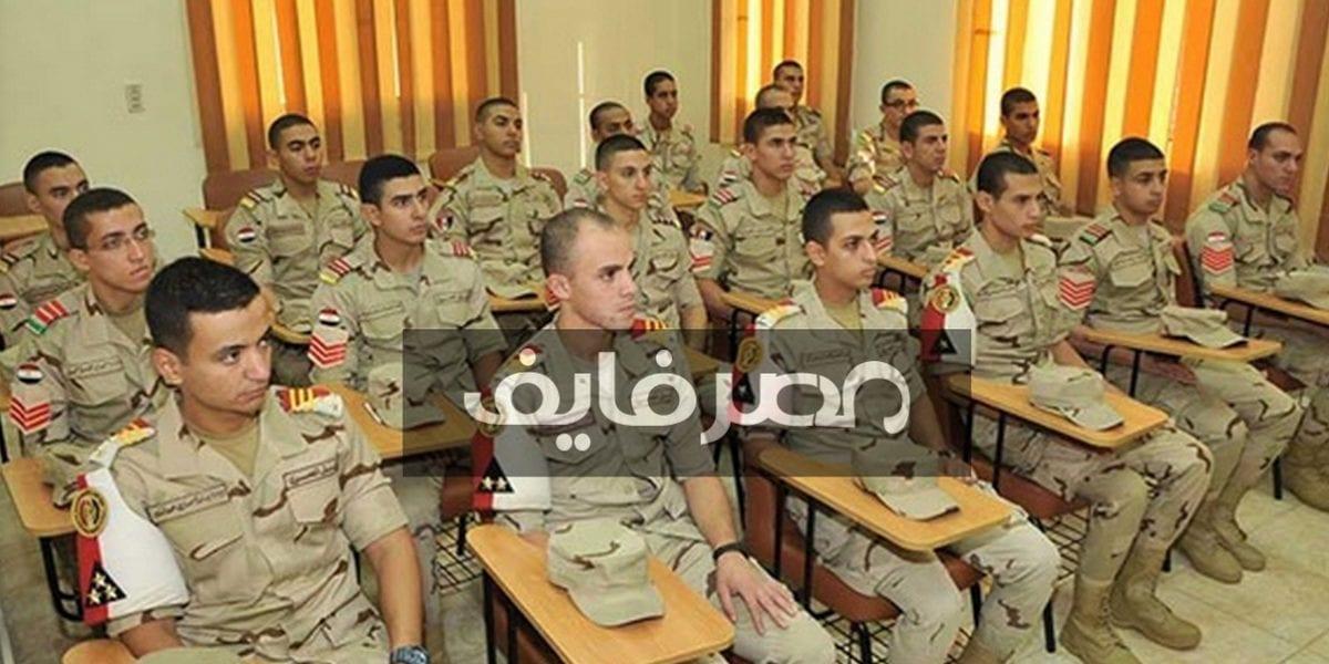 شروط التقديم في التمريض العسكري بعد الثانوية 2020