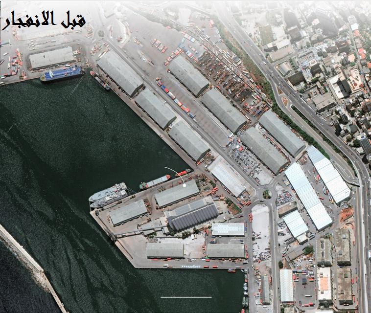 صور القمر الصناعي تظهر ميناء بيروت قبل الإنفجار