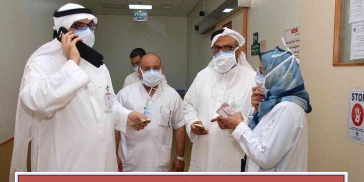 مستجدات كورونا في السعودية اليوم 18 أغسطس .. ونسبة حالات الشفاء تتخطى 90%