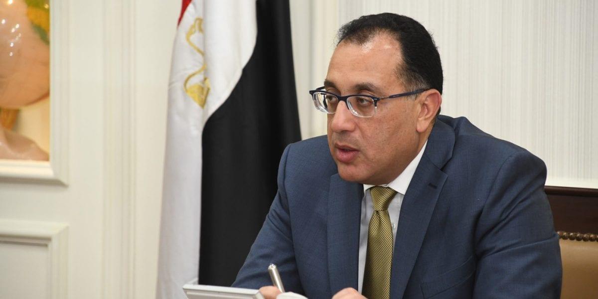 الوزراء: الخميس المقبل إجازة رسمية للعاملين في الدولة