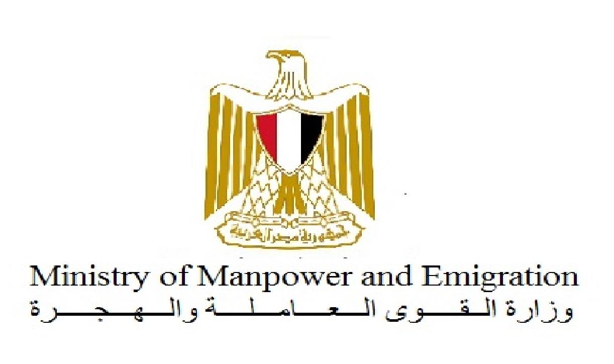 آلاف الوظائف المعلنة بنشرة وزارة القوى العاملة والهجرة لشهر أبريل 2021