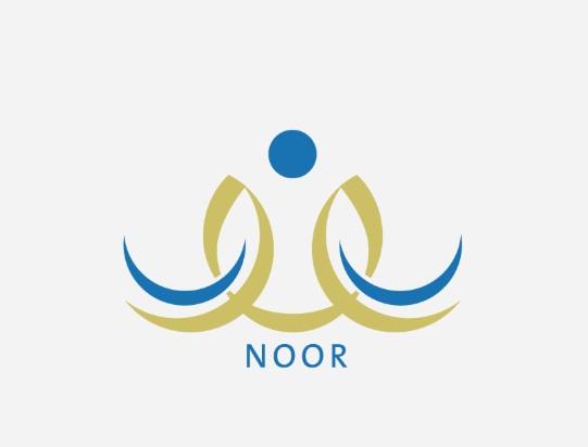 نظام نور - موقع نور Noor