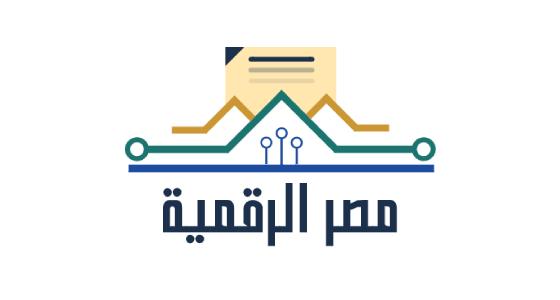 الآن شروط اضافة المواليد على موقع دعم مصر خدمات التموين برقم الموبايل|وشروط استخراج بطاقة جديدة 1