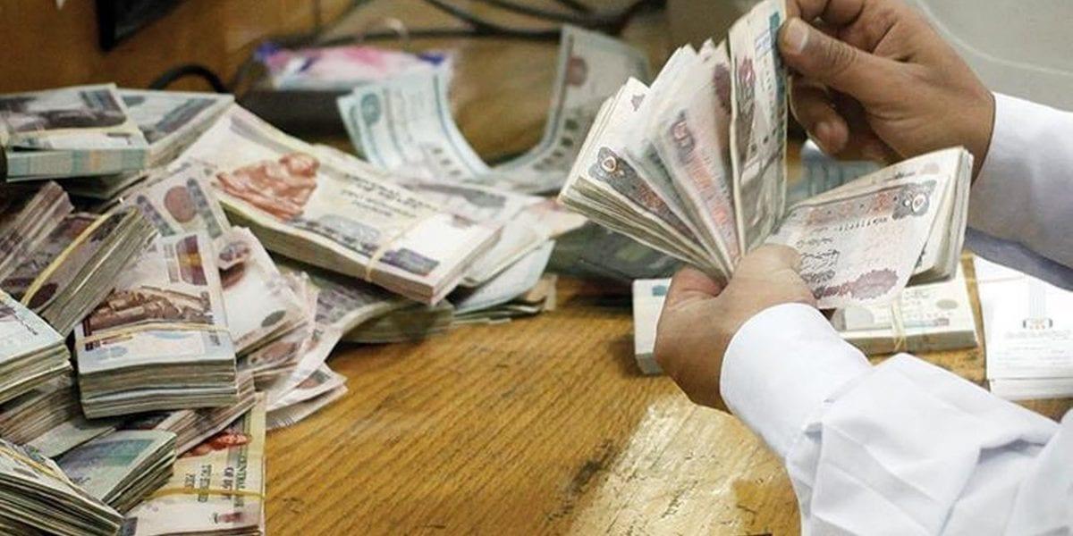 أعلى فائدة على شهادات الادخار في مصر الآن بعد إلغاء شهادة الـ 15%