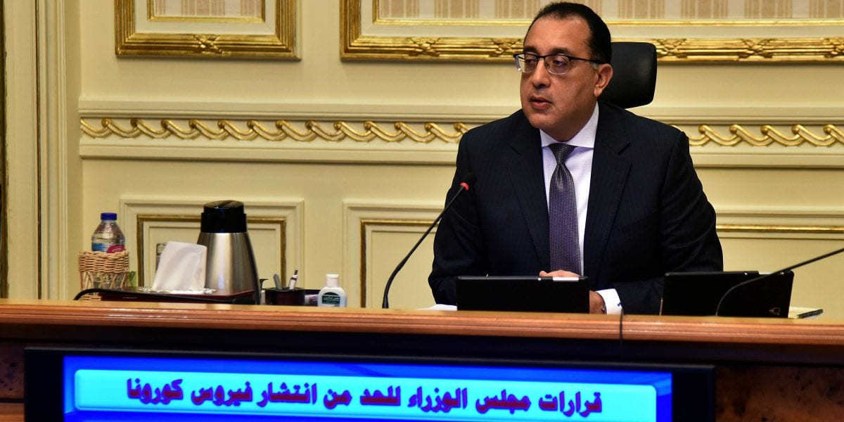 بالمستندات قرار جديد من مجلس الوزراء متضمناً 6 اجراءات للتعايش مع كورونا