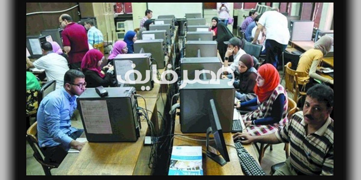 بوابة الحكومة المصرية : تنسيق المعاهد الفنية للمرحلة الثالثة 2020 بالمحافظات