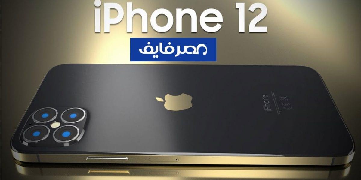 أنباء عن تأجيل ميزة الخصوصية الجديدة في تليفون أيفون 12 بسبب اعتراض فيسبوك