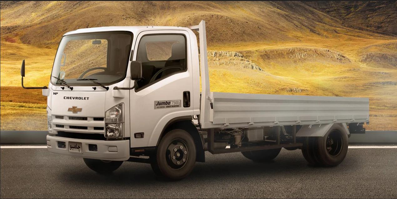 أسعار سيارات شيفرولية الجامبو 2020 (سيارة نقل)