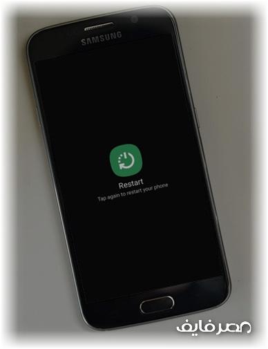 حل مشكلة الهاتف يعيد تشغيل نفسه