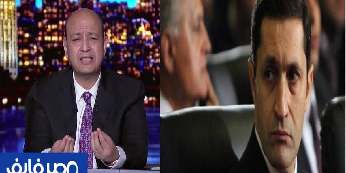 علاء مبارك يهاجم عمرو أديب بسبب تصريحاته الغير لائقة في حق شيخ الأزهر